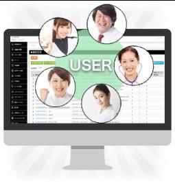 ユーザー管理